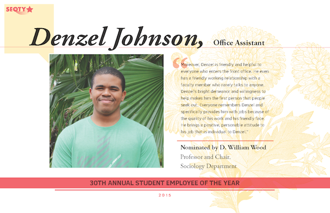Denzel Johnson