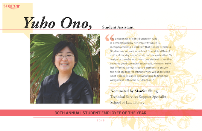 Yuho Ono