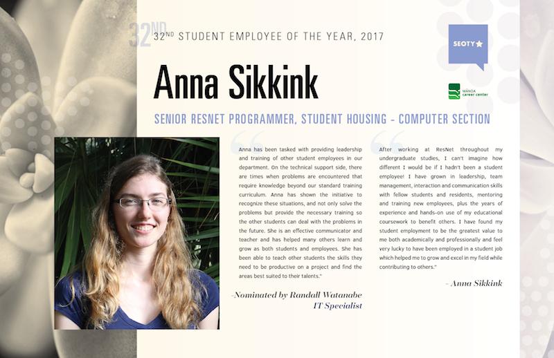Anna Sikkink