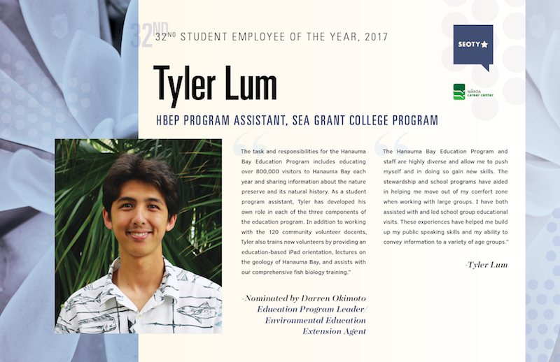 Tyler Lum