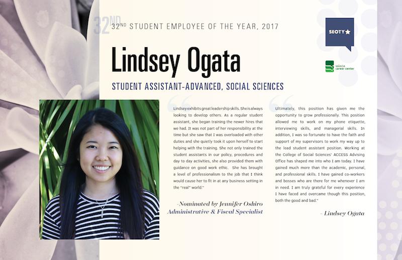 Lindsey Ogata