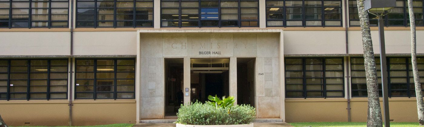 Bilger Hall