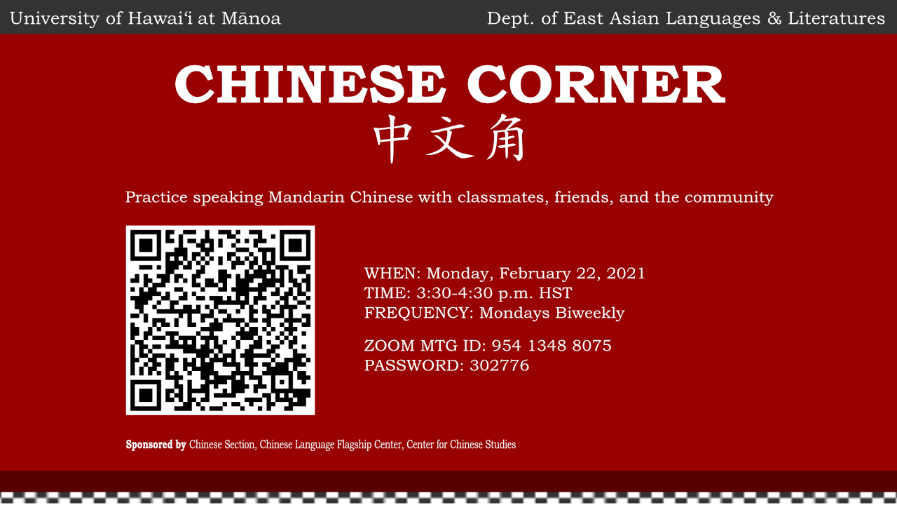 Chinese Corner Flyer