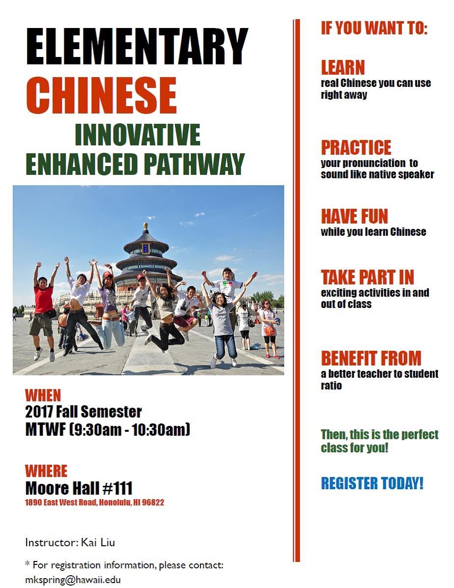 Chinese Language Flagship Innovative Enhanced Pathway