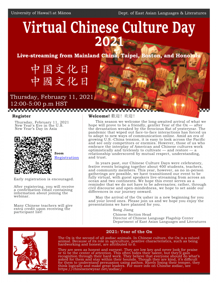 Virtual Chinese Culture Day 2021 Flyer
