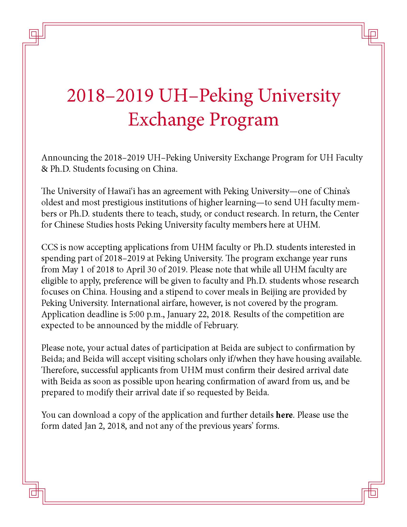UHM-Peking University Exchange Program