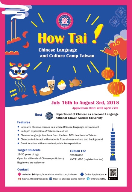 How Tai Chinese Language and Culture Camp Taiwan