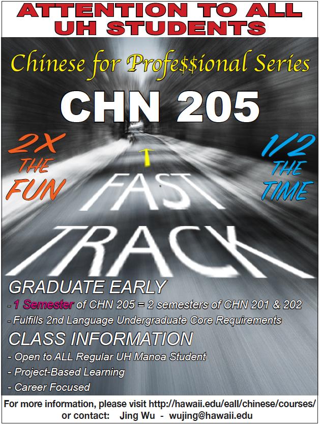 CHN 205