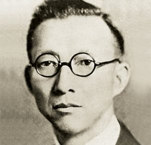Portrait of William Kwai Fong Yap