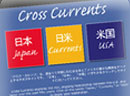 cross-th