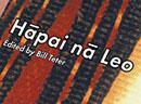 hapai-th