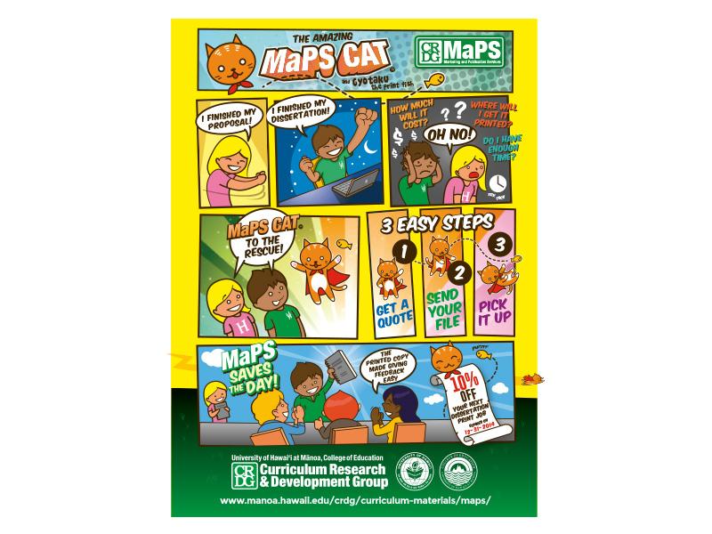 p-mapscat2