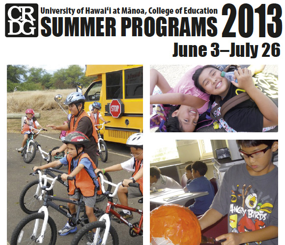 Crdg summer programs offers an after school program for summer program