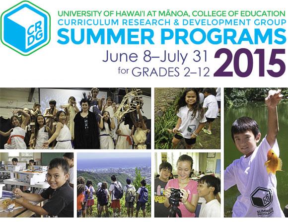 summer programs masthead
