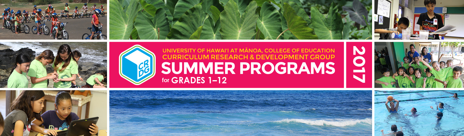 summer programs 2017 graphic