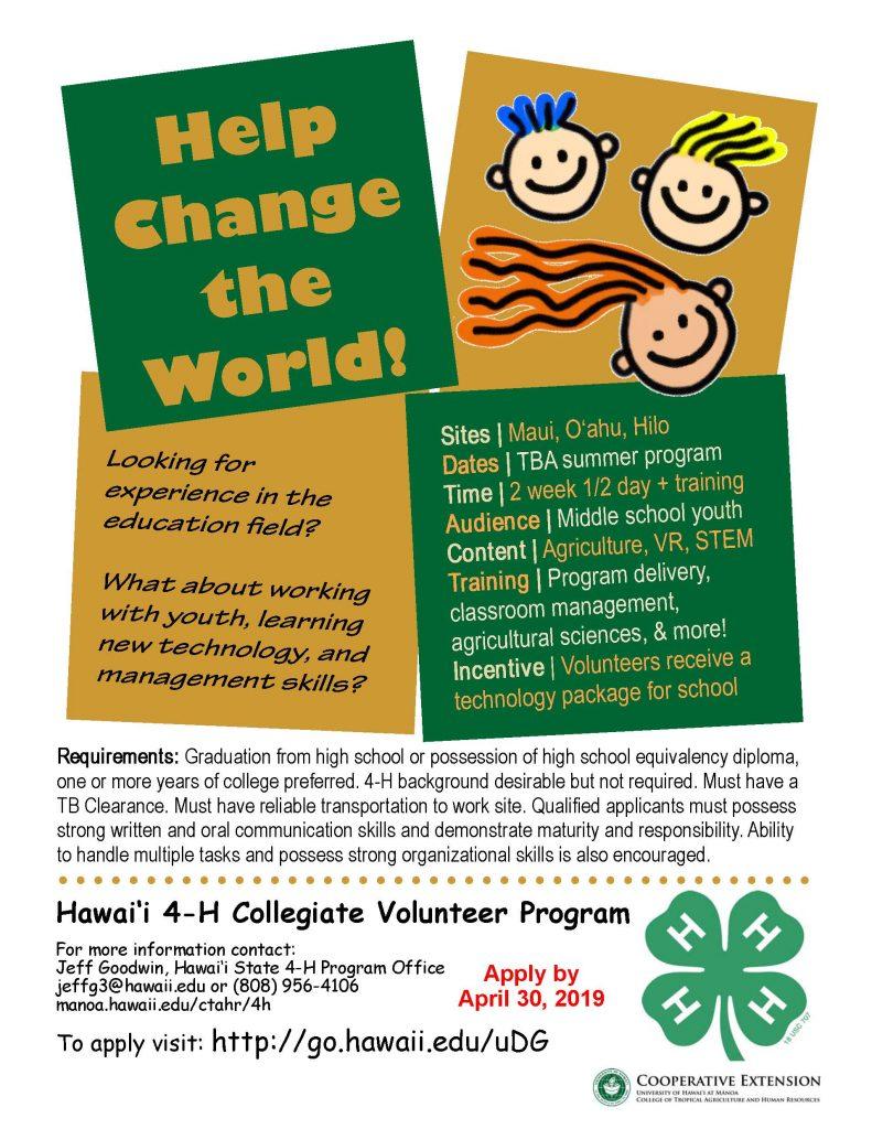 2019_college_volunteer_flyer