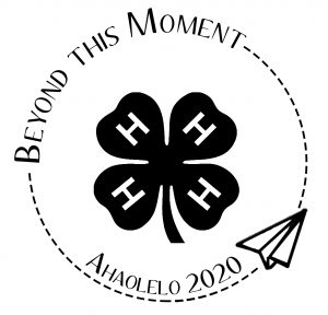Ahaolelo Logo Beyond This Moment