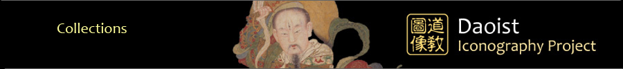 http://manoa.hawaii.edu/daoist-iconography/images/lzbcollections.jpg