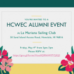Image of HCWEC Alumni Event 2018 Flyer