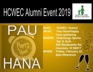 Image of 2019 HCWEC Alumni Event Flyer