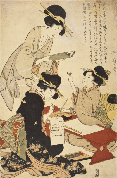 The Calligraphy Lesson by Kitagawa Utamaro with link to image source