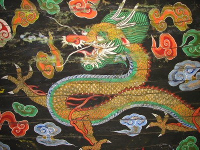Dragon painting on the ceiling of Sungnyemun or Namdaemun in South Korea with link to image source