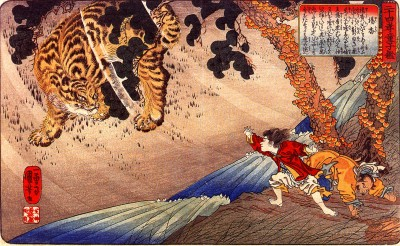 Yoko protecting his father from a tiger by Utagawa Kuniyoshi with link to image source