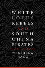 White Lotus Rebels