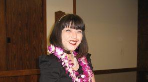 Kaitlyn_Iwashita_PAT