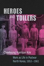 Kim: Heroes and Toilers