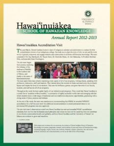 HSHK Reports