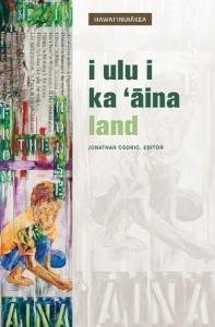 Hawai'inuiākea Publishing