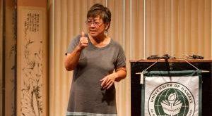 Hawaii Sign Language Demo
