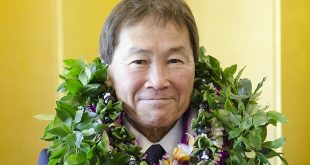 Dennis Ogawa