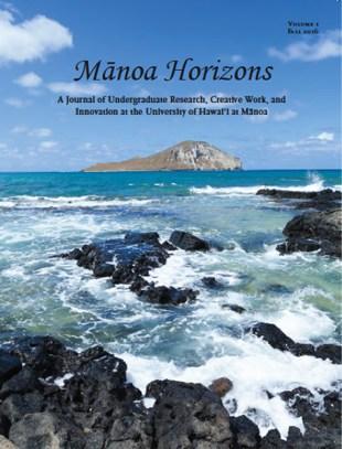 Mānoa Horizons Volume I