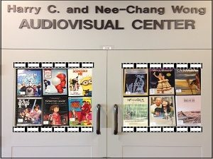 Doors to the Wong AudioVisual Center