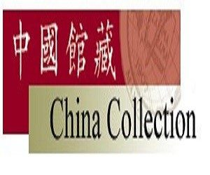 China Collection logo