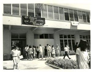 Photograph from 1968 taken (by Masao Miyamoto) depicting students outside Hemenway Hall.