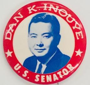 Daniel K. Inouye button