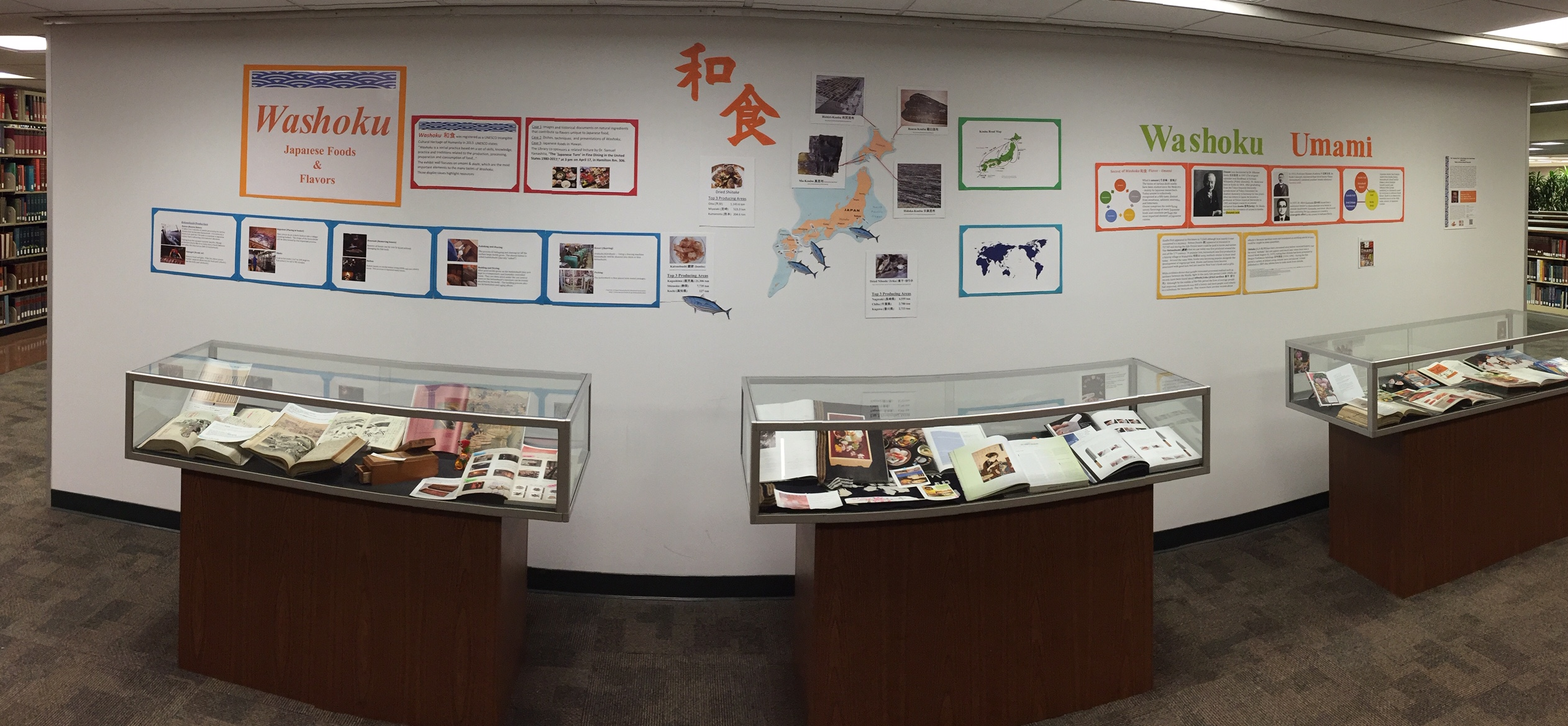 Posters and display cases for Washoku exhibit