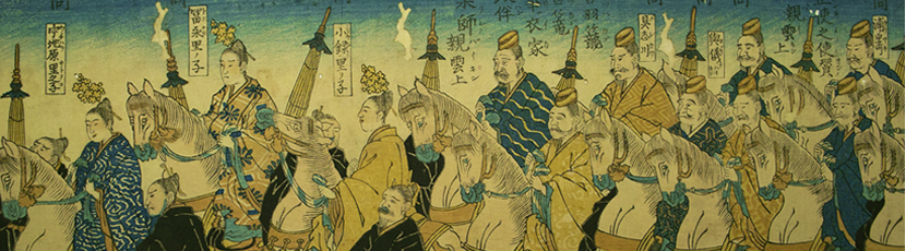The Sakamaki/Hawley Collection