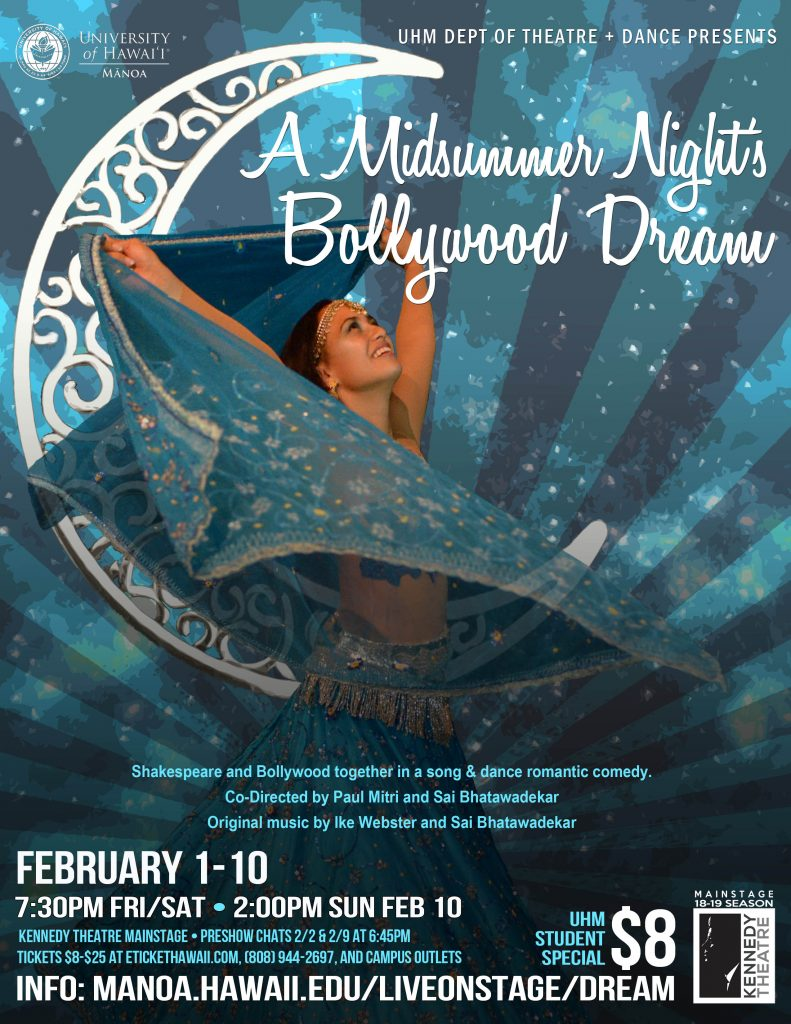 Poster for A Midsummer Night's Bollywood Dream