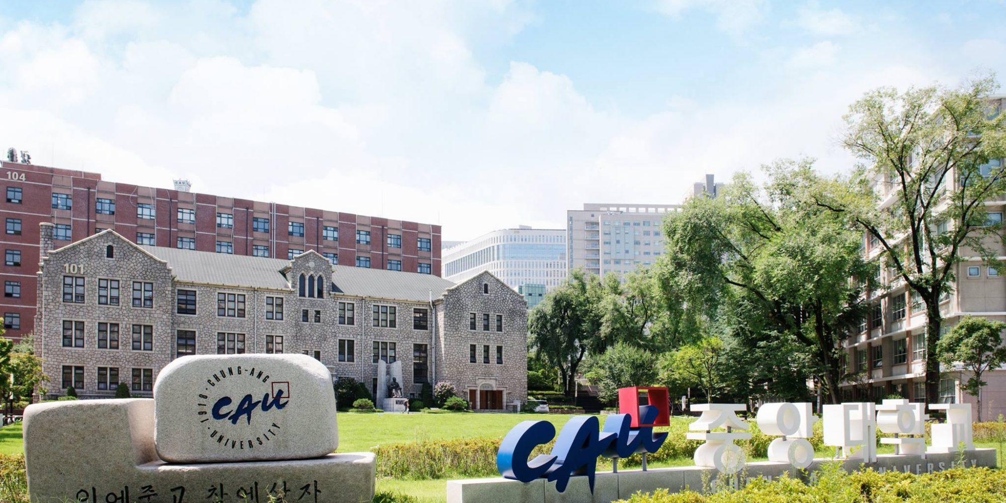 Trường đại học ChungAng