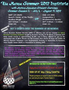 Eia Manoa Summer 2017 Institute Flyer