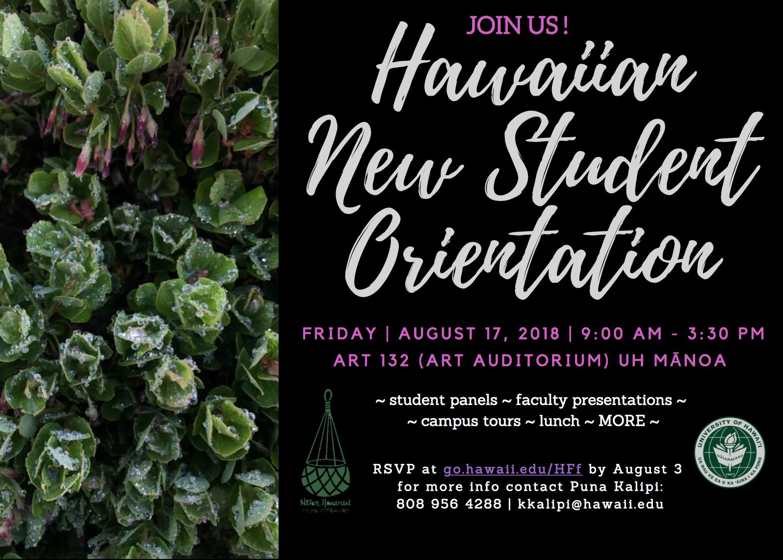 Invitation to the Hawaiian New Student Orientation