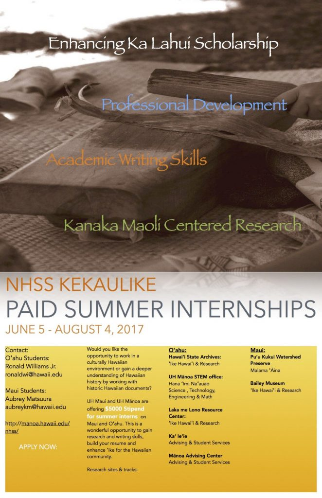 Flyer for Kekaulike 2017 Summer Internships