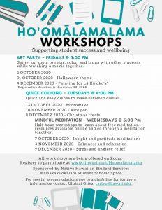 Ho_om_lamalama Workshops Flyer