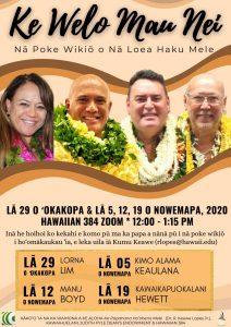 Ke Welo Mau Nei Fall 2020 Flyer _5mb_