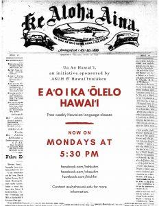 E Ao I Ka Olelo Hawaii flyer