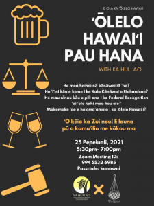 Flyer for Olelo Hawaii pau hana - icons: beer mug scale wine glass gavel
